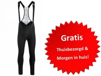 beste winter fietsbroek